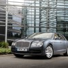 Handcrafted Excellence in the New Flying Spur V8