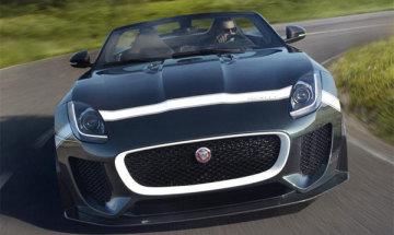 Jaguar-Project-7-Concept