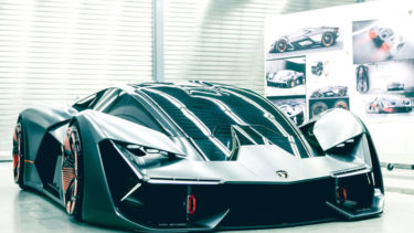 Lamborghini Electric Hypercar Concept